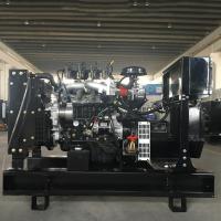 福沃20kw千瓦燃气发电机 小型天然气发电机组 启动性能好 发电质量高