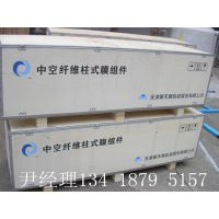 天津膜天UF系列中空纤维超滤膜UOF-865