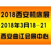 2018西部制博会-机床工模具逆向采购展览会