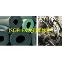 国际品牌 广东埃弗斯橡塑批发商 埃弗斯风管保温棉 欢迎业主施工安装单位洽谈