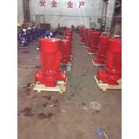 厂家供应 XBD5.0/10GHY 11KW 卧式单级恒压切线泵 不阻塞