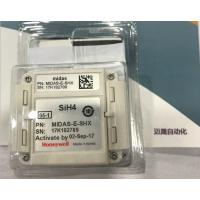 Honeywell霍尼韦尔MIDAS-E-O2X气体探测器 原装正品
