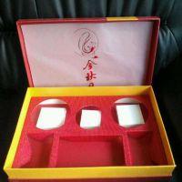 深圳 高档茶叶包装盒 红茶正山小种 高档精品盒定制