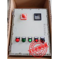 温州防爆油泵温控箱厂家 化工厂专业油泵控制箱 温控箱 操作箱 型号