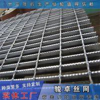 【钢格板】405热镀锌楼梯板 停车场钢格板多钱 量大从优