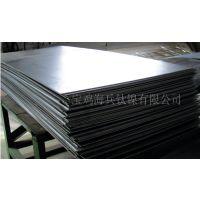 优质钛板 价格便宜 ——宝鸡海兵钛镍