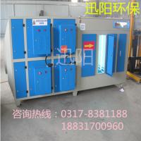 UV光解光氧低温等离子废气净化一体机工业专用废气净化环保设备