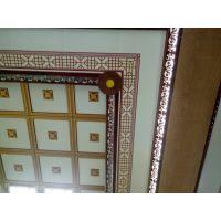 佛山厂家南北旺集成吊顶二级顶环保铝扣板450铝板客厅二级顶铝粱辅材及配件