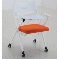 高椅网布办公椅带轮移动职员椅老板椅简约培训椅经理椅透气折叠电脑椅