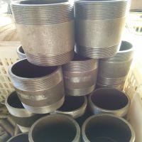 生产碳钢单头螺纹短节 双头螺纹短节 保材质 沧州齐鑫