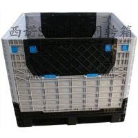 卡板箱生产厂家供应塑料卡板周转箱箱式托盘折叠托盘卡板箱1218D