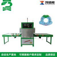 西安凯隆高周波大型充气泳圈池焊接机高周波PVC软胶熔接机