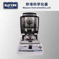 秒准MB-54系列高精度HIPS水分仪水分含量测试仪