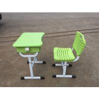 麦德嘉MDJ-KZY08D供应单双人彩色学生课桌椅 可升降带抽屉书网桌椅 金属培训台