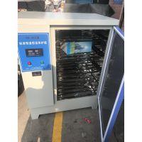 西安标养箱,养护箱13659259282西安哪里有卖标养箱