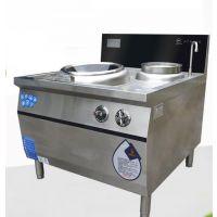 炒菜商用电磁炉 西餐厅厨房设备 SD单头单尾小炒锅