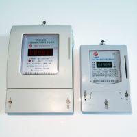 一卡通智能水表、电表/校园热水系统/电单车充电设备/锂电池-广西皓立科技