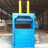 锦州市鲁辰废金属塑料瓶打包机厂家立式液压打包机