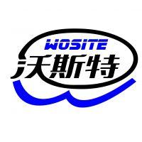 石家庄沃斯特环保科技有限公司
