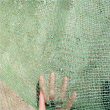 1500目盖土网 密目式盖土网 8米宽防尘网价格