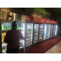 冷锅串串保鲜柜,玻璃门展示柜定做,自助火锅菜品展示柜