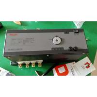 供应德力西CDQ1S-100A/4P CDQ1S-63A/4P隔离双电源转换开关