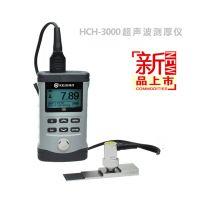 HCH-3000D,华清代理HCH-3000D超声波测厚仪