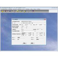 河海机场气象观测年月总簿制作软件