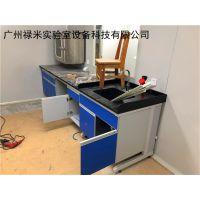 广州钢木实验台,边台,中央台定制厂家