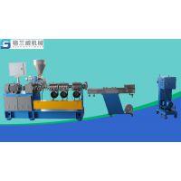厂家直销 南京格兰威 GDE-65 单螺杆挤出机 塑料回收造粒机 PP PE回收挤出机