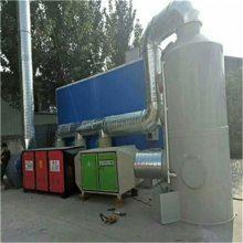 塑料加工烟尘废气处理设备质量好的厂家 咸宁市活性炭废气吸附装置结构特点 质保一年