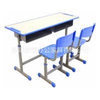 洛阳学校课桌椅 洛阳学生课桌椅生产厂家