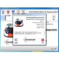 PHOTORECOVERY Professional购买销售,正版软件,代理报价格,