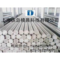 供应DC53高韧性的冷冲压模具钢DC53高耐磨的冷冲压模具钢