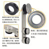 304美标不锈钢玻璃门吊滑轮淋浴房D25mm轨道吊轮批发供应
