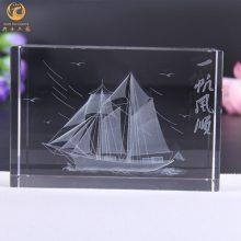 成都商会成立纪念品,商会会员大会礼品,水晶内雕帆船摆件,水晶一帆风顺礼品
