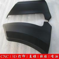 珠海手板模型加工厂 ABS手板3d打印 CNC加工价格 上色喷砂