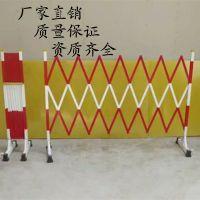电力绝缘伸缩围栏玻璃钢片式安全护栏可移动道路施工隔离栅栏1.2*2.5米 河北双冠电气