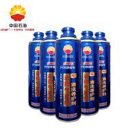 中国石油优力能 汽车养护用品 进排气系统养护清洗剂