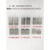 USB 2.0A母座 180度立插母座 直插高度H=13.7/15.0/17.5/19.5/20.5