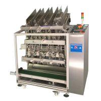【诚鑫机械】一台立式全自动面膜灌装封口机械设备多少钱