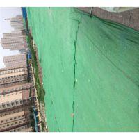 工地盖土网常用什么规格 价格多少