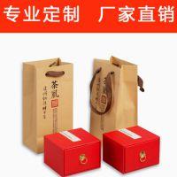 深圳西乡厂家直销白卡纸袋定做创意服装纸袋定制LOGO 各种纸袋手提袋订做