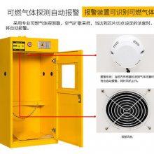 工业安全柜-酒精防爆柜 防爆化学品安全柜(图)氩气甲烷乙炔氢气