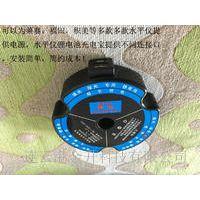 连云港激光水平仪充电宝标线仪235