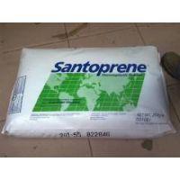 提供TPV 8201美国山都坪 耐臭氧,低摩擦系数,耐化学热塑性橡胶