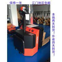 江门广州站人电动叉车 搬运车/全电动堆高车 2T全电动搬运车