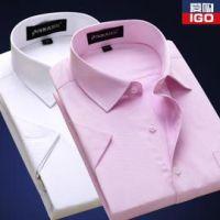 白云区新款职业装定制,衬衣订做,办公室工衣订做质优价廉做工精细