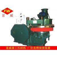 富威重工YZJ120-16型设备高效节能
