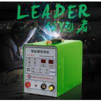 供应佛山冷焊机、不锈钢薄板焊机 0.2-3mm焊接不变形、不变色、不透焊